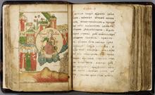 Sammel-Handschrift, Russland, 2. Hälfte 18. Jahrhundert, Foto Stefan Rohner
